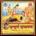 Anup Jalota Sampurna Ramayan (Part 19)