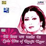 Ranjit Kaur Solo Hits Of Ranjit Kaur