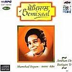 Shamshad Begum Ambiyan De Butiyan Te