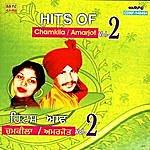 Amar Singh Chamkila Hits Of Chamkila / Amarjot Vol. 2