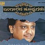 S.P. Balasubrahmanyam Bangaarada Hoovugalu: Kannada Film Hits Of S. P. Balasubrahmanyam Vol. 2