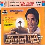 Anup Jalota Bhajan Path - Bhajan Prabhat (Vol - 2) (Hindi Bhajan)