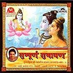 Anup Jalota Sampurna Ramayan (Part 2)