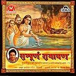 Anup Jalota Sampurna Ramayan (Part 13)
