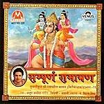 Anup Jalota Sampurna Ramayan (Part 16)