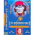 Mahendra Kapoor II Om Sainathay Namah II (Shree Sai Naamsmaran) - Hindi