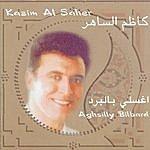 Kadim Al Sahir Aghsilly Bilbard