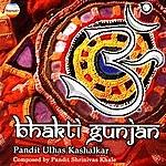 Pandit Ulhas Kashalkar Bhakti Gunjan