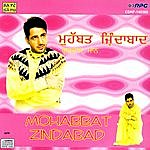 Gurdas Mann Mohabat Zindabad