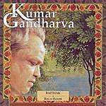 Kumar Gandharva Baithak - Raga Hamir - Volume 3