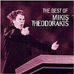Mikis Theodorakis Very Best Of Mikis Theodorakis, Vol. 2