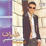Maher Halabi Shamyat