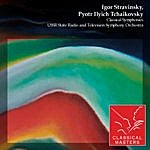 Gennady Rozhdestvensky Classical Symphonies