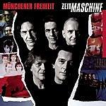 Münchener Freiheit Zeitmaschine