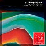 USSR State Symphony Orchestra Symphony No. 2, The Rock