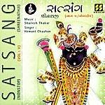 Hemant Chauhan Shreenathji (Satsang Vol 5)