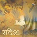 Suresh Wadkar Sandesh