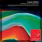 Gennady Rozhdestvensky Symphony No. 5 In C-sharp Minor
