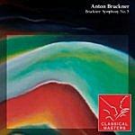 Gennady Rozhdestvensky Bruckner: Symphony No. 5