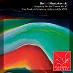 Yuri Temirkanov Symphony No. 5 In D Minor, Op. 47