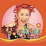 CoCo Lee Colors (4-Track Maxi-Single)