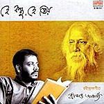 Srikanto Acharya Hey Bandhu Hey Priyo