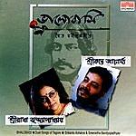 Srikanto Acharya Bhalobasi
