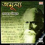 Debabrata Biswas Amulya
