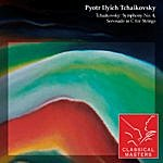 Yevgeny Mravinsky Tchaikovsky: Symphony No. 4, Serenade In C For Strings