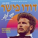 Dudu Fisher Over The Rainbow / Me'ever La'keshet