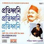 Ajoy Chakrabarty Pratidhwani - Vol1