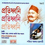 Ajoy Chakrabarty Pratidhwani - Vol 2
