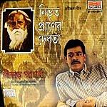 Srikanto Acharya Nibhrito Pranero Debata