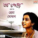 Shreya Ghoshal Jaabo Tepantar
