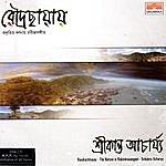 Srikanto Acharya Roudrachhayay