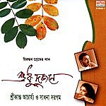 Srikanto Acharya Sadhu Dujane - Srikanto & Sadhna