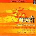 Suresh Wadkar Gayatri Mantra