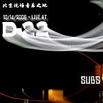 The Subs Live @ D22
