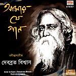 Debabrata Biswas Amar Je Gaan