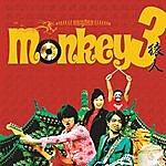 Engine Monkey3