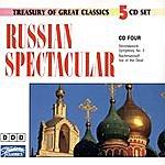 Anton Nanut Russian Spectacular (Vol 4)