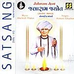 Hemant Chauhan Jalaram Jyot (Satsang Vol 3)
