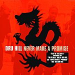 Dru Hill Never Make A Promise (3-Track Maxi-Single)