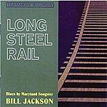 Bill Jackson Long Steel Rail