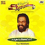 K.J. Yesudas Classcal Evival Of K.J. Yesudas Film Hit