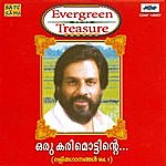 K.J. Yesudas Evergreen Treasure : K J Yesudas - Vol - 1
