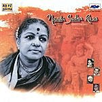 M.S. Subbulakshmi M.S.S - Nada Suda Rasa - Vol.2