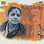 M.S. Subbulakshmi M. S. Subbalakshmi - Nadha Suda Rasa - Vol.1