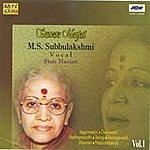 M.S. Subbulakshmi M.S. Subbulakshmi & Suswara Manjari, Vol.1