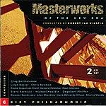 Robert Ian Winstin Masterworks Of The New Era, Vol. 6: Wilson, Diehl, Woods, Bartholomew, Johnson, Mauldin And Others